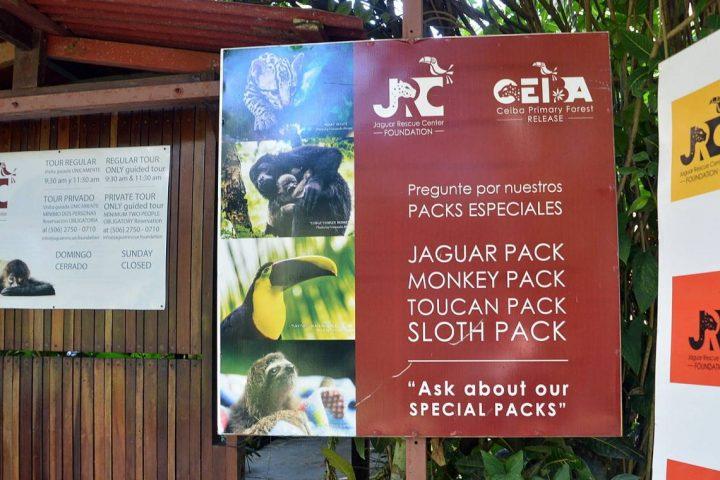 Jaguar Rescue Center Visitors Center